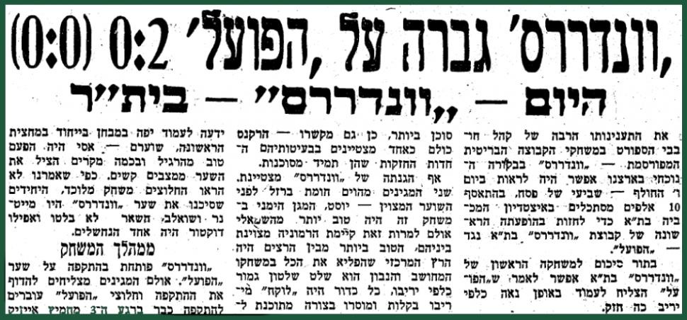 המשקיף, 16.4.1944