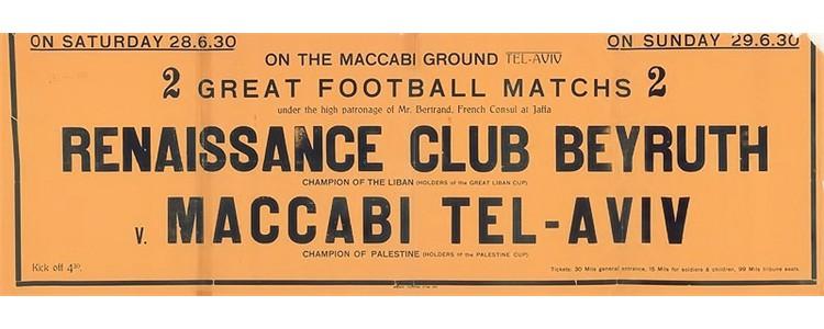 Renaissance Beirut Club v. Maccabi Tel Aviv, June 28, 1930
