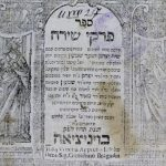 New Effort Launched to Identify and Catalogue  Every Hebrew Book in Italy for First Time Ever