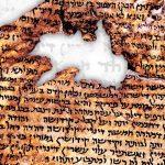 סיפורה של אחת הכתובות העתיקות בעולם