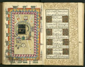 """תרשים מתוך השיר התורכי מ-1643, the menāsik ül- ḥacc, העוסק בטקסי העלייה לרגל. בתרשים נראה מסגד אל-חראם במכה, לרבות הכעבה ו""""מקום מושב אברהם"""". מתוך: אוספי הספרייה הלאומית"""
