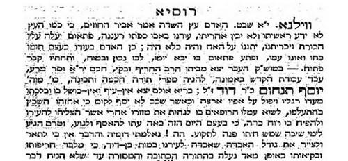 """""""הלבנון"""", 26.2.1868"""