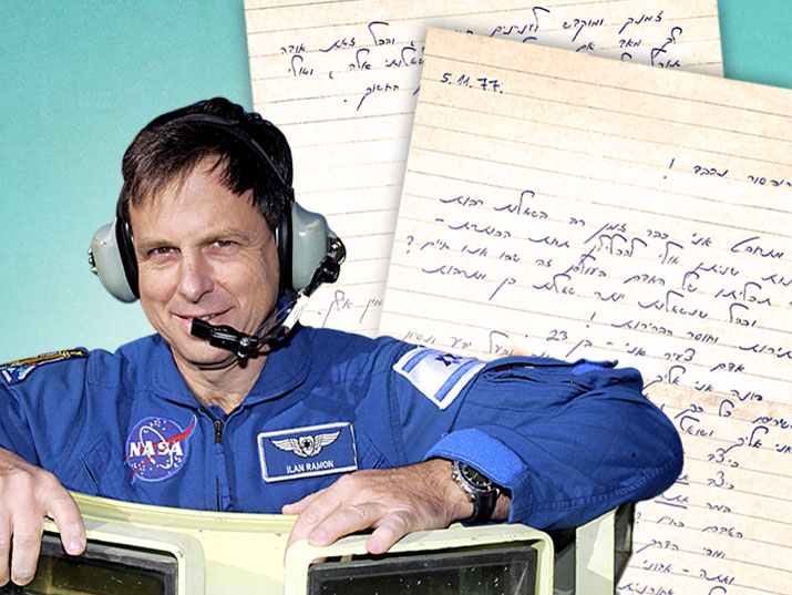 Ilan Ramon, Israel's 1st Astronaut, and the Meaning of Life