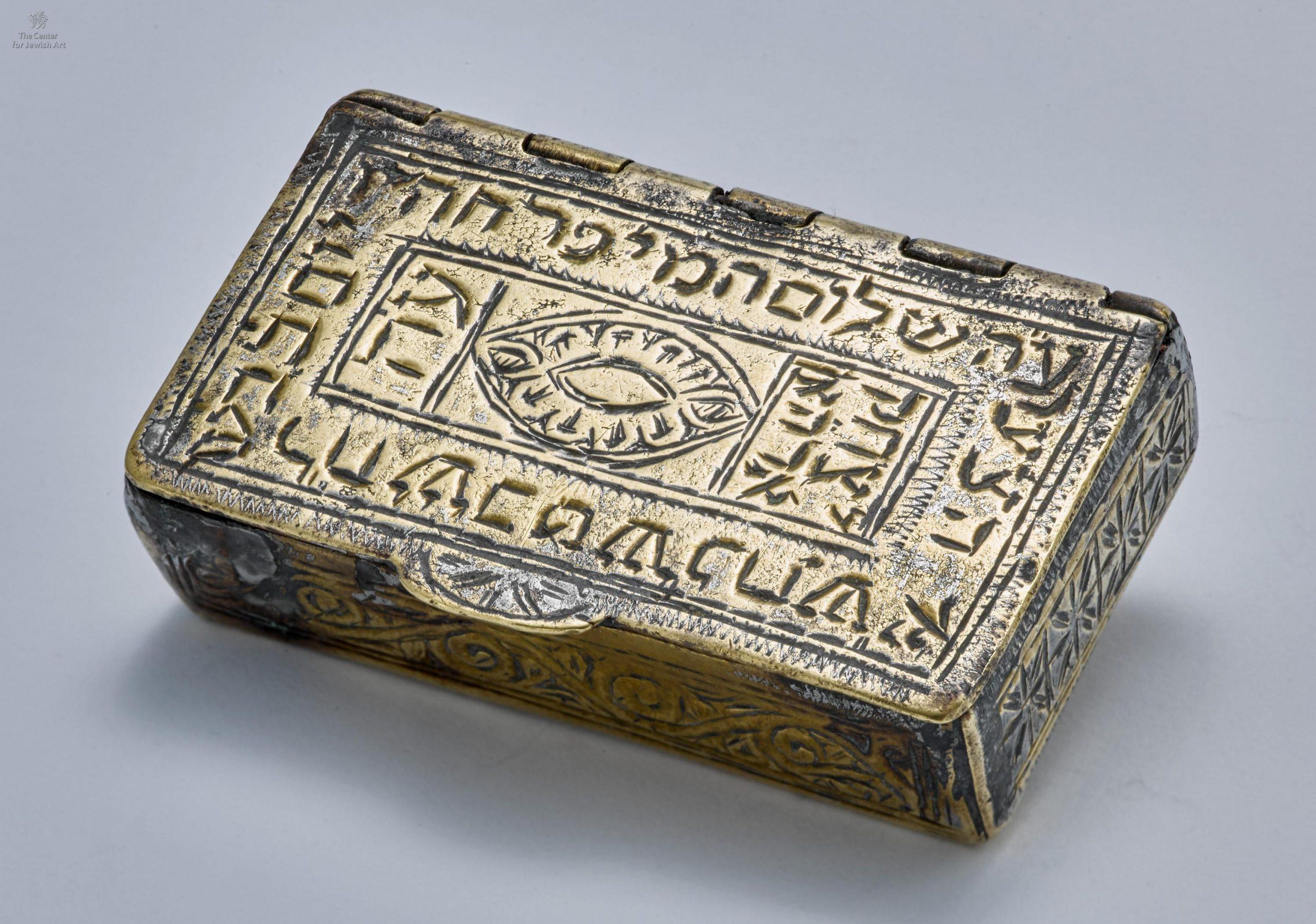 קופסת הרחה מאסואירה,  1951. אוסף משפחת גרוס, תל אביב