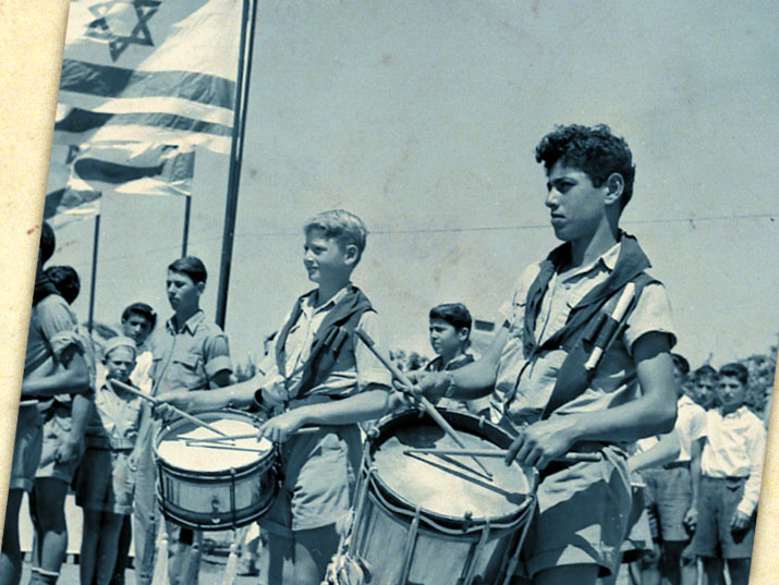 "Israel's First Independence Day and ""The Parade That Didn't March"""