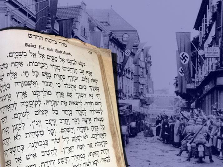 תפילה לשלום המלכות בגרמניה הנאצית