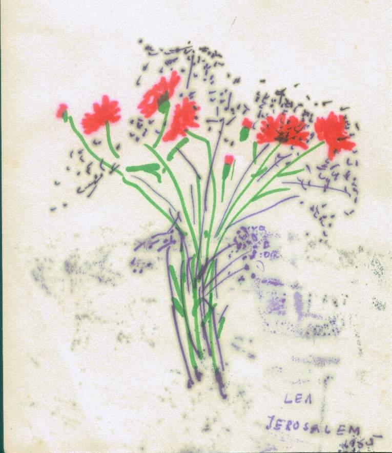 ספרה הקטן של לאה גולדברג