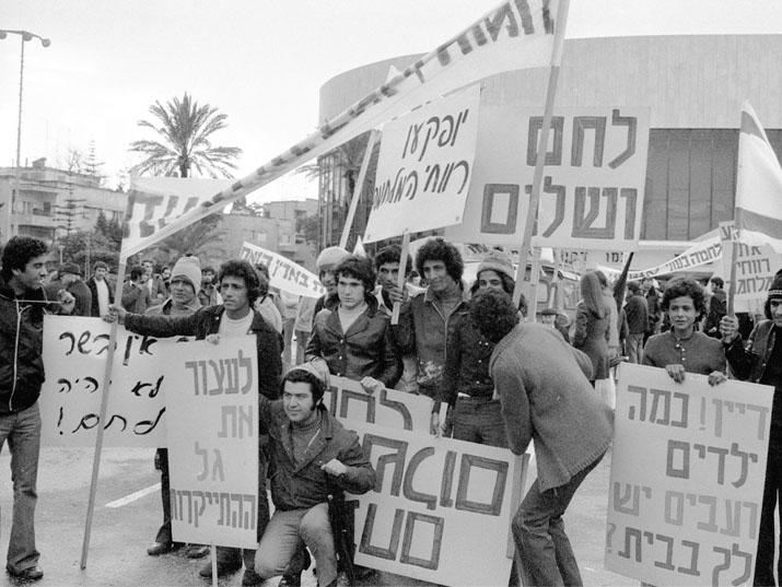 """""""إذا أتى أباك من مصر أو العراق أو سوريا، فستسكن الفقر لا إسرائيل"""": عن حركة الفهود السّود"""