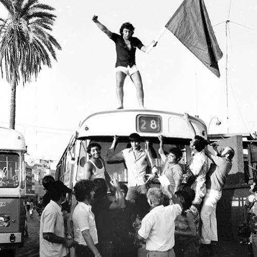 من مظاهرة للفهود السّود عام 1973، أرشيف دان هداني، المكتبة الوطنيّة.