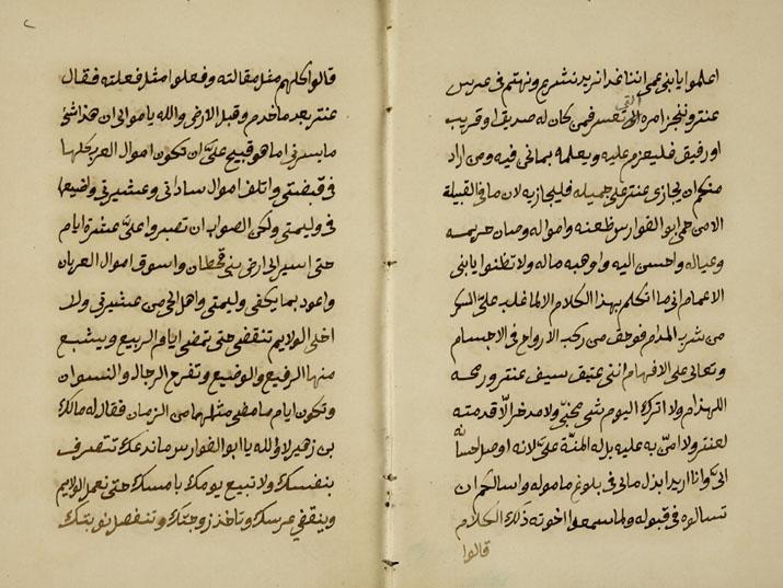 رحلة في المخطوطات التاريخية حول عنترة بن شداد