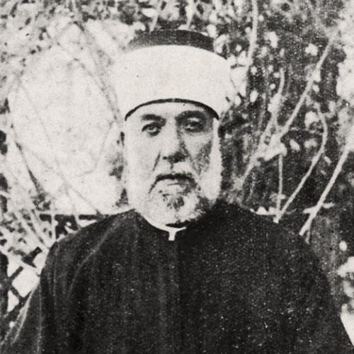 الشيخ محمد الصالح والأستاذ عبد اللطيف الحسيني، مجلة روضة المعارف. العدد الأول، كانون الثاني 1932
