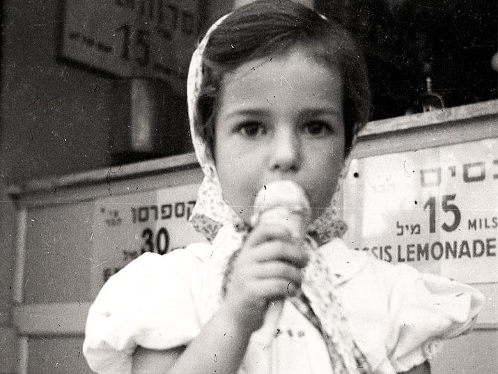 היום בו נעלמה הגלידה מארץ ישראל