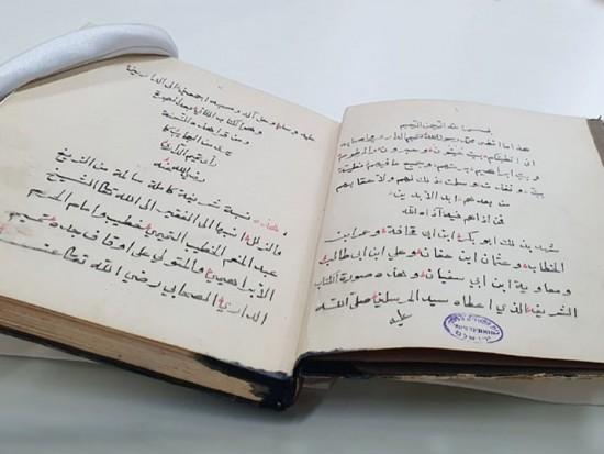 مخطوطة نسبة تميم الداري