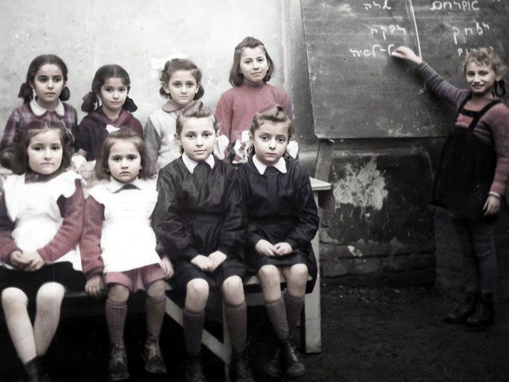 A Rare Glimpse of Jewish Schools in Hungary after the Holocaust