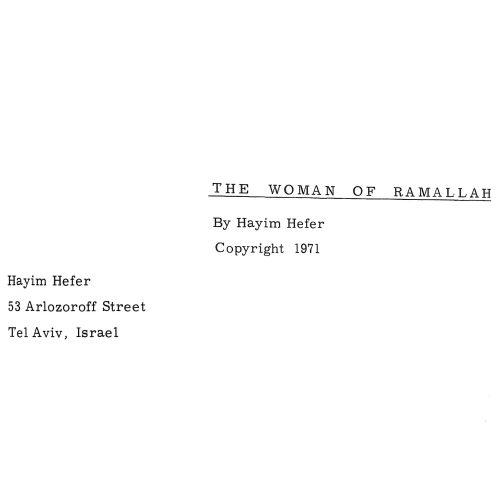 الصّفحة الأولى من الكرّاسة، أرشيف حاييم حيفير، المكتبة الوطنيّة.