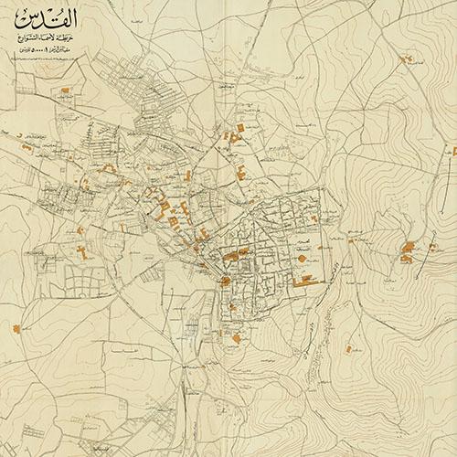 خارطة شوارع القدس، مصلحة المساحة العمومية في مصر. مجموعة عيران لَئور للخرائط، المكتبة الوطنية الإسرائيلية.