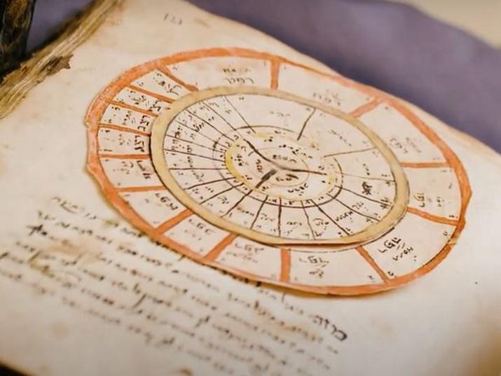 Who 'Fixed' the Jewish Calendar?