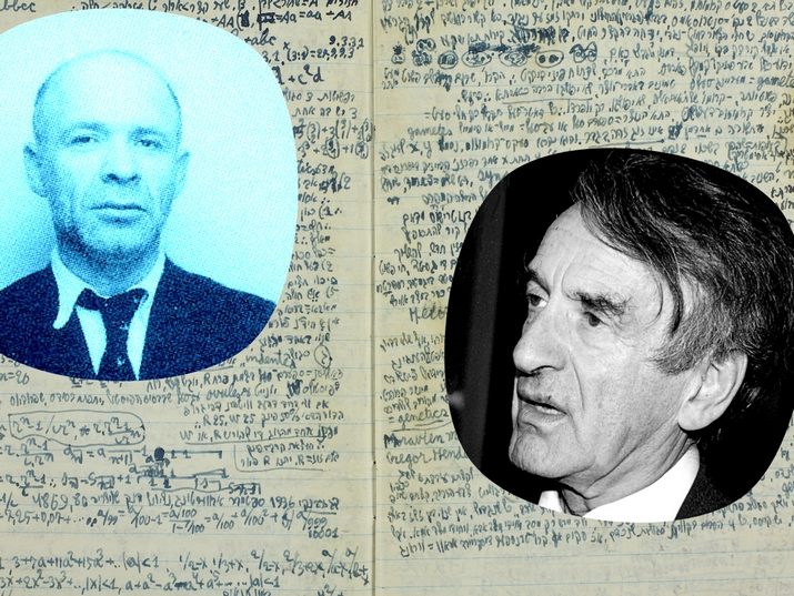 Elie Wiesel's Haunting, Mysterious and Brilliant Master
